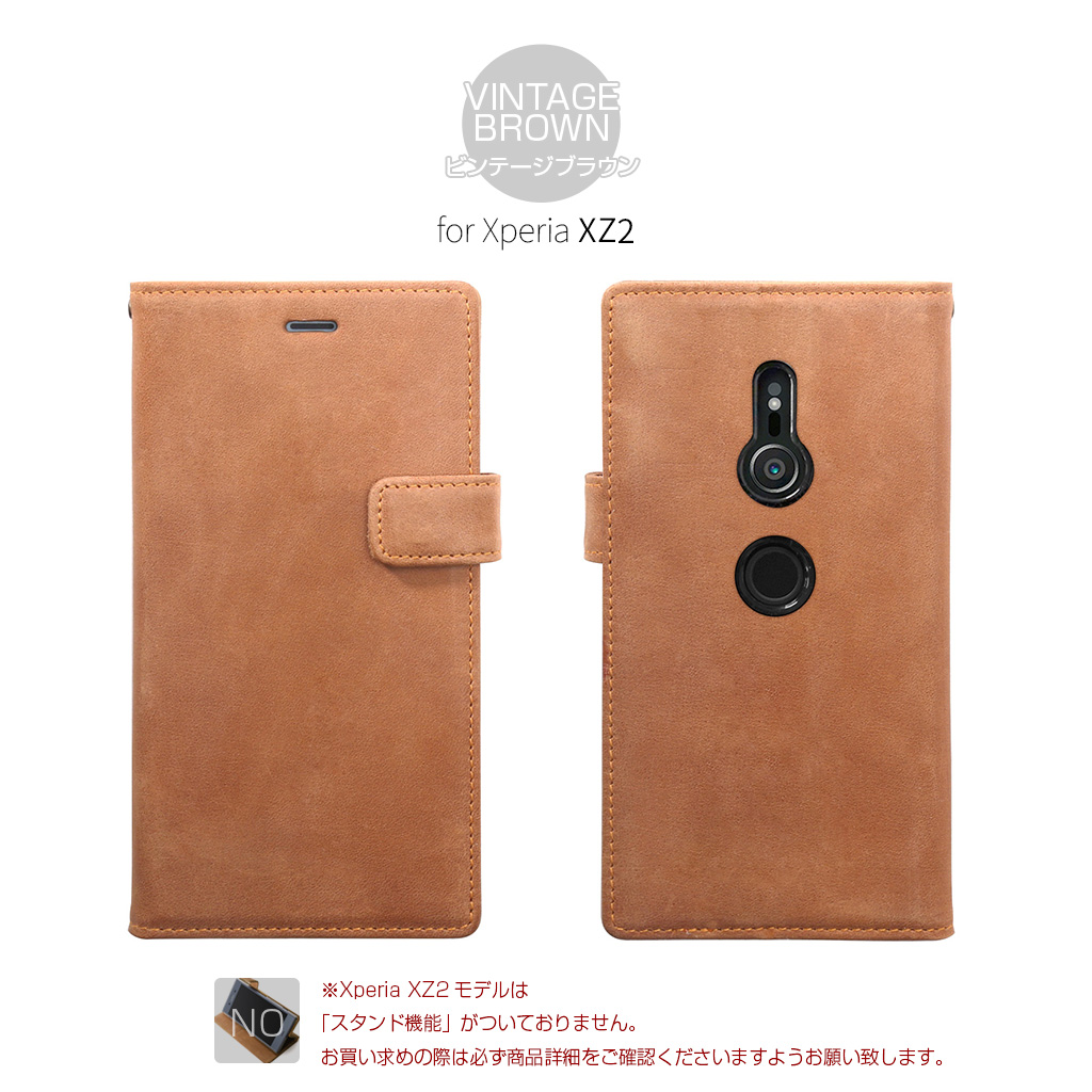 Xperia XZ3 ケース Xperia XZ2 ケース Xperia XZ1 ケース 手帳型 本革 ZENUS Vintage Diary(ゼヌス ビンテージダイアリー)エクスペリア エックスゼット カバー