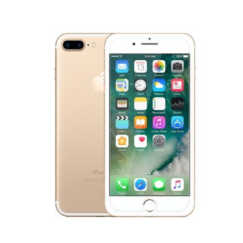 iPhone 8 Plus/7 Plus 強化ガラスフィルム motomo INO(モトモ イノ)アイフォン 液晶フィルム 0.33mm