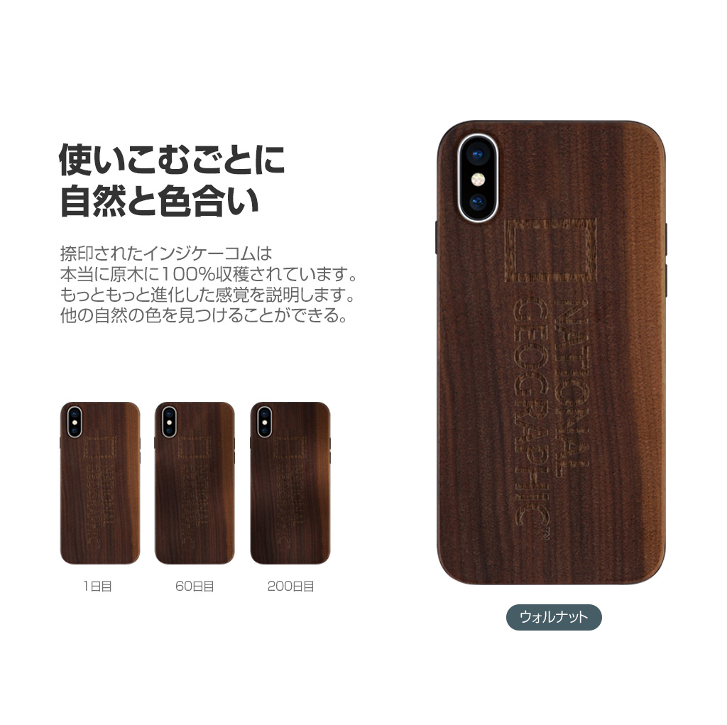 iPhone SE 第2世代 se2 ケース iPhone 11 Pro / iPhone 11 Pro Max / iPhone 11 ケース iPhone XS/X ケース iPhone XR ケース iPhone XS Max ケース iPhone8/7 ケース iPhone8Plus/7Plus ケース National Geographic Nature Wood アイフォン カバー ナショジオ