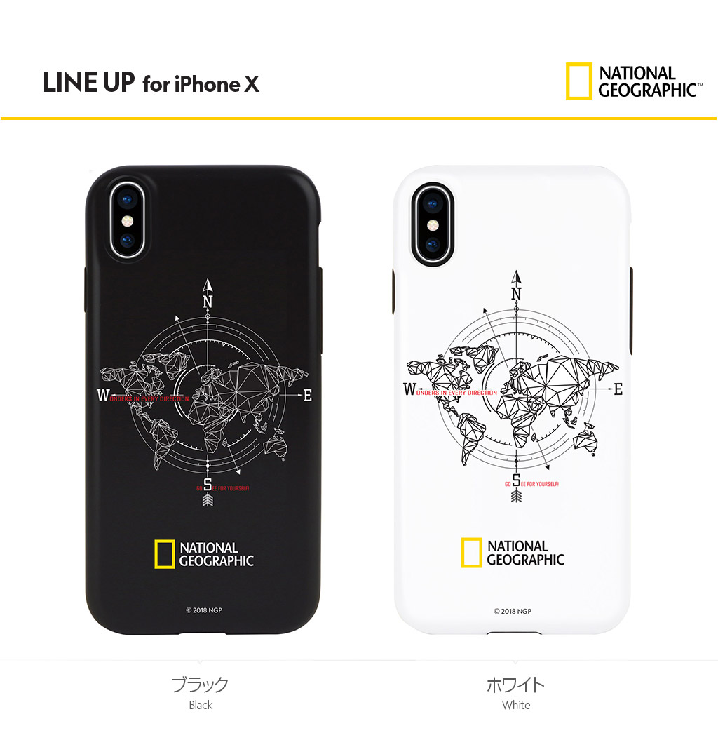iPhone SE 第2世代 se2 ケース iPhone 11 Pro / iPhone 11 Pro Max / iPhone 11 ケース iPhone XS/X ケース iPhone XR ケース iPhone XS Max ケース iPhone8/7 ケース カバー iPhone8Plus/7Plus ケース National Geographic Compass Case Double Protective