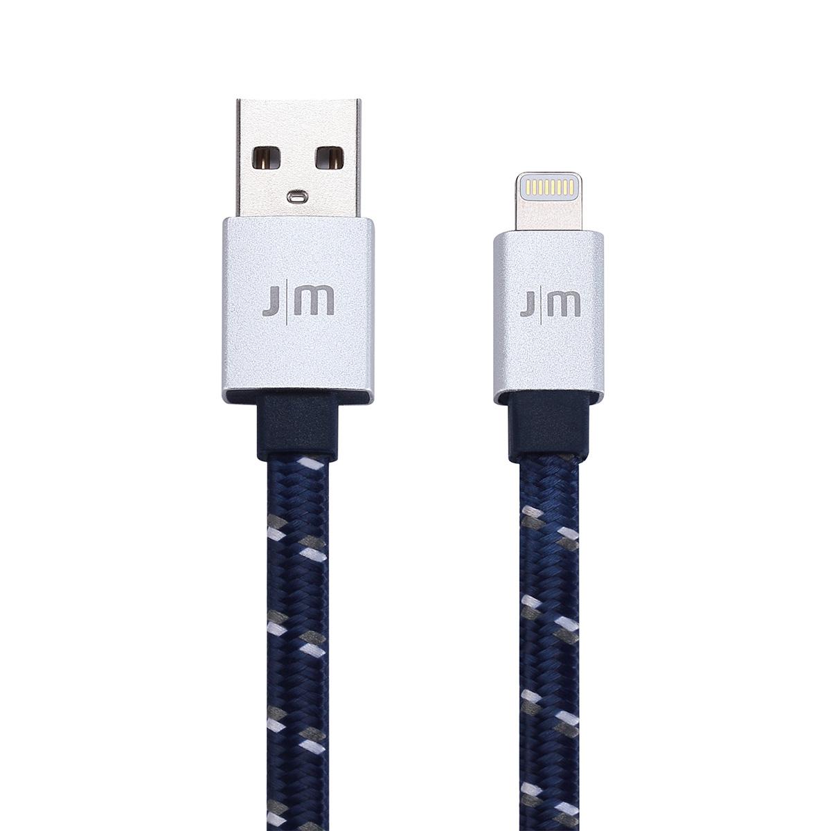 MFi認証 ライトニングケーブル Just Mobile AluCable Flat(ジャストモバイル アルケーブル フラット)Made for iPod / iPhone / iPad 充電 データ転送 Lightning タフアーマー編組
