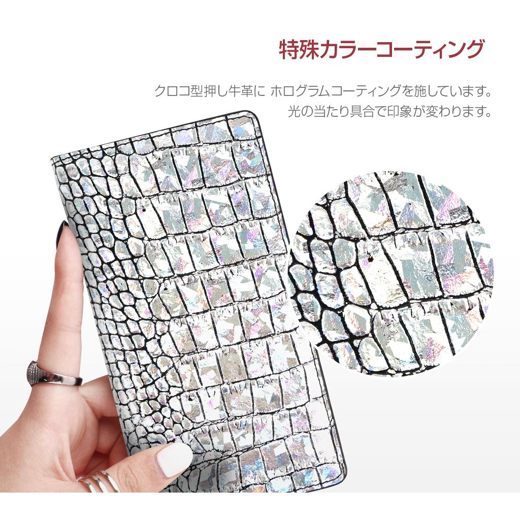 iPhone 11 Pro ケース スマホケース 手帳型 スライド式 多機種対応 マルチケース  Hologram Croco Diary (ゲイズ ホログラムクロコダイアリー)