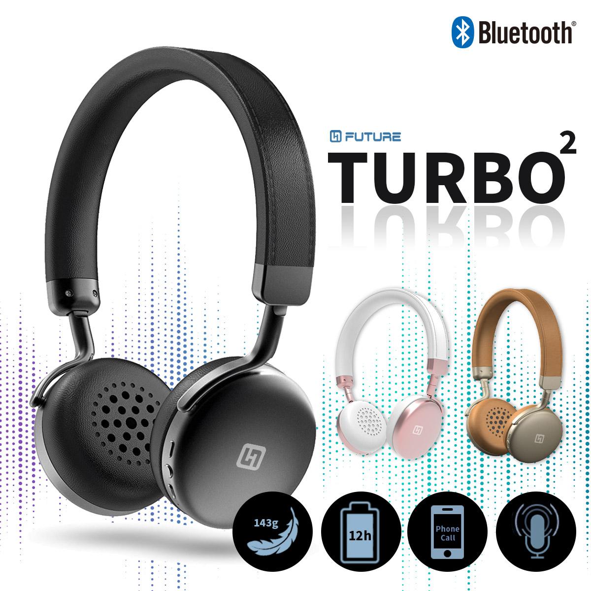 オンイヤーワイヤレスヘッドホン「Future TURBO2」 12時間連続再生 有線接続にも対応 WEB会議 リモートワーク