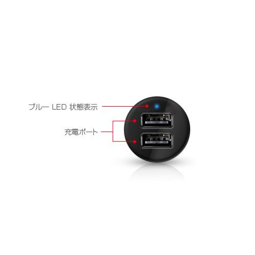 【USBカーチャージャー 2ポート】exogear ExoCharge(エクソチャージ) 2ポート