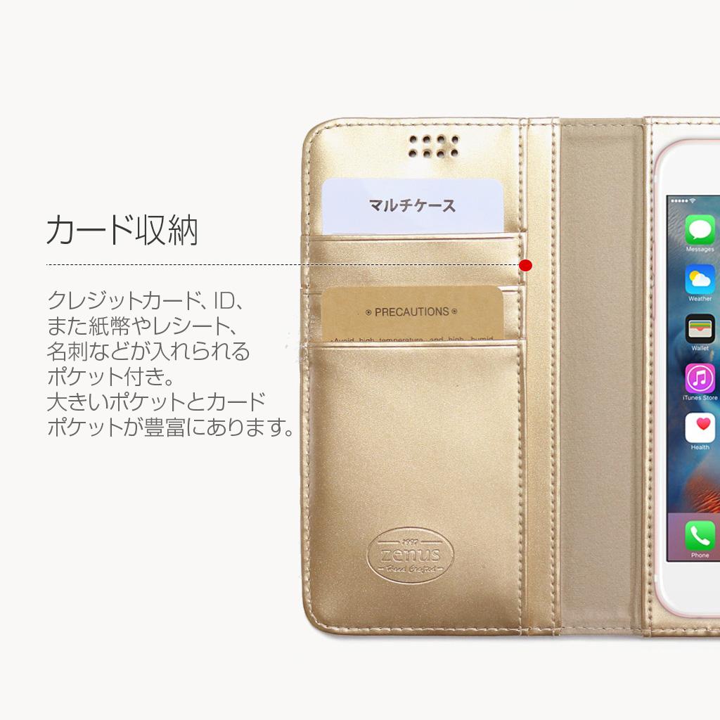 iPhone 11 Pro ケース スマホケース 手帳型 スライド式 多機種対応 マルチケース ZENUS Diana Diary(ゼヌス ダイアナダイアリー)