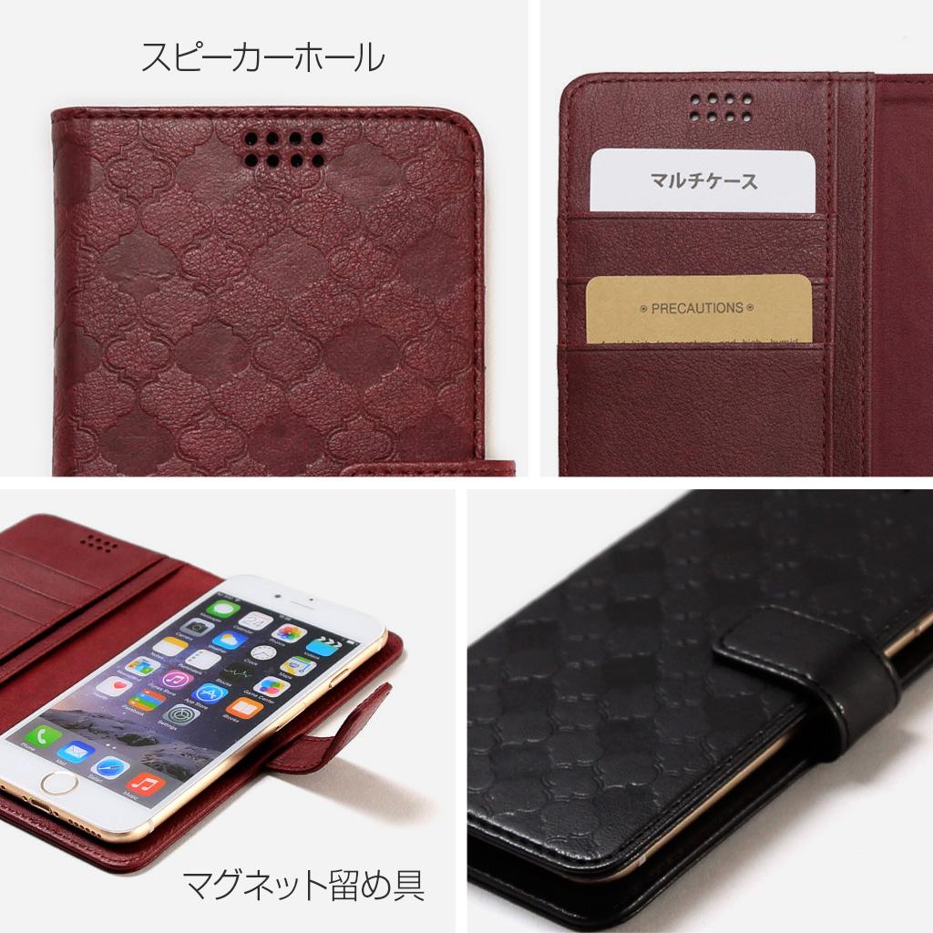 iPhone 11 Pro ケース スマホケース 手帳型 スライド式 多機種対応 マルチケース  ZENUS Emboss Diary(ゼヌス エンボスダイアリー)