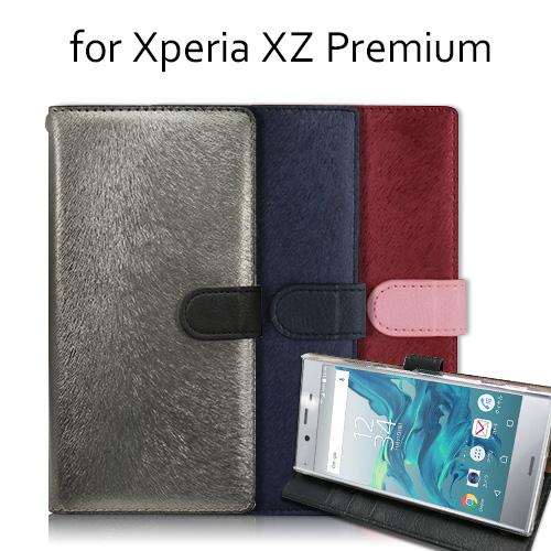 Xperia XZ Premium ケース 手帳型 HANSMARE CALF DIARY(ハンスマレ カーフダイアリー)エクスペリア エックスゼット プレミアム カバー SO-04J スタンド機能付き