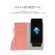 iPhone 11 Pro ケース スマホケース 手帳型 スライド式 多機種対応 マルチケース DreamPlus Tassel Jacket(ドリームプラスタッセルジャケット)