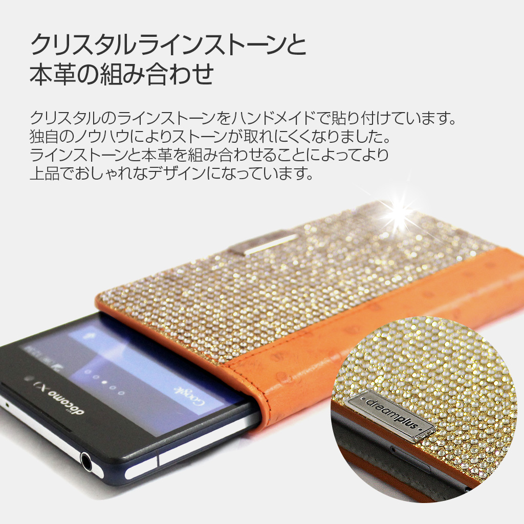 iPhone 11 Pro ケース スマホケース 手帳型 スライド式 多機種対応 マルチケースDreamplus Wannabe Leathrer Diary(ドリームプラス ワナビーレザーダイアリー)