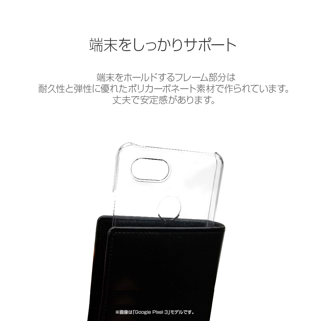 iPhone 11 Pro ケース スマホケース 手帳型 スライド式 多機種対応 Happymori Reason Ave. (ハッピーモリ リーズンアベニュー)