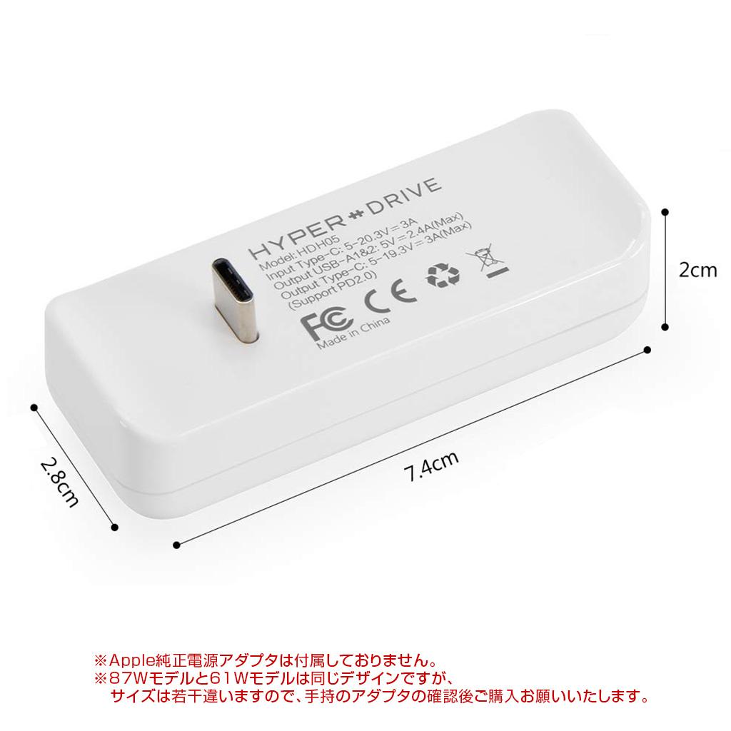 HyperDrive Apple 61W 電源アダプタ用 USB-C Hub MacBook Pro 13インチ Apple純正電源アダプタ 拡張 Apple Power Adapter アタッチメント ヂュアルチャージャー 1x Type C 2x USB 3.0 Ports  テレワーク 在宅勤務