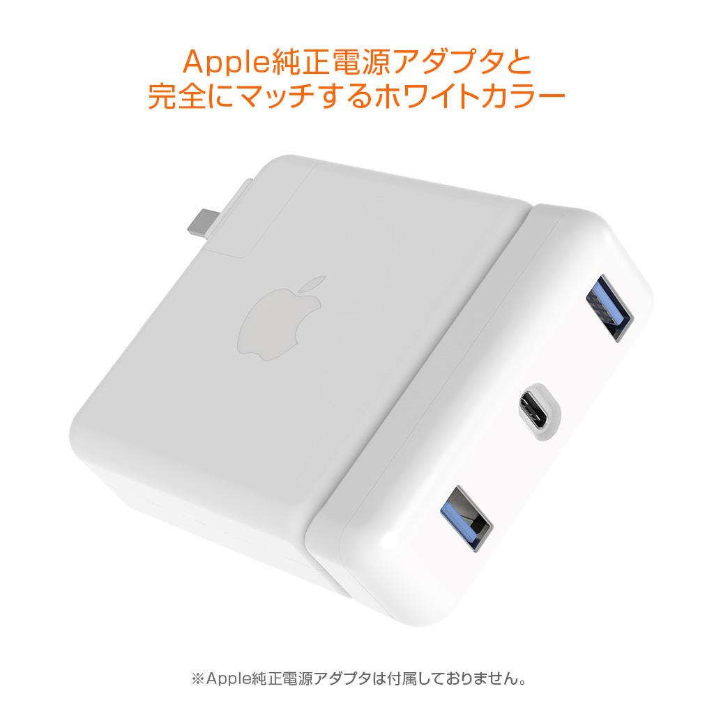 HyperDrive Apple 87W 電源アダプタ用 USB-C Hub MacBook Pro 15インチ Apple純正電源アダプタ 拡張 Apple Power Adapter アタッチメント 1x Type C 2x USB 3.0 Ports テレワーク 在宅勤務