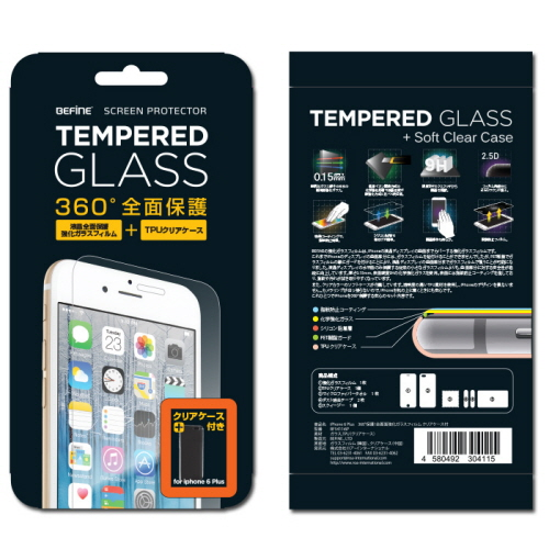 iPhone6s Plus/6 Plus フィルムBEFiNE 360°保護!全画面強化ガラスフィルム クリアケース付 アイフォン<3Dタッチに対応>