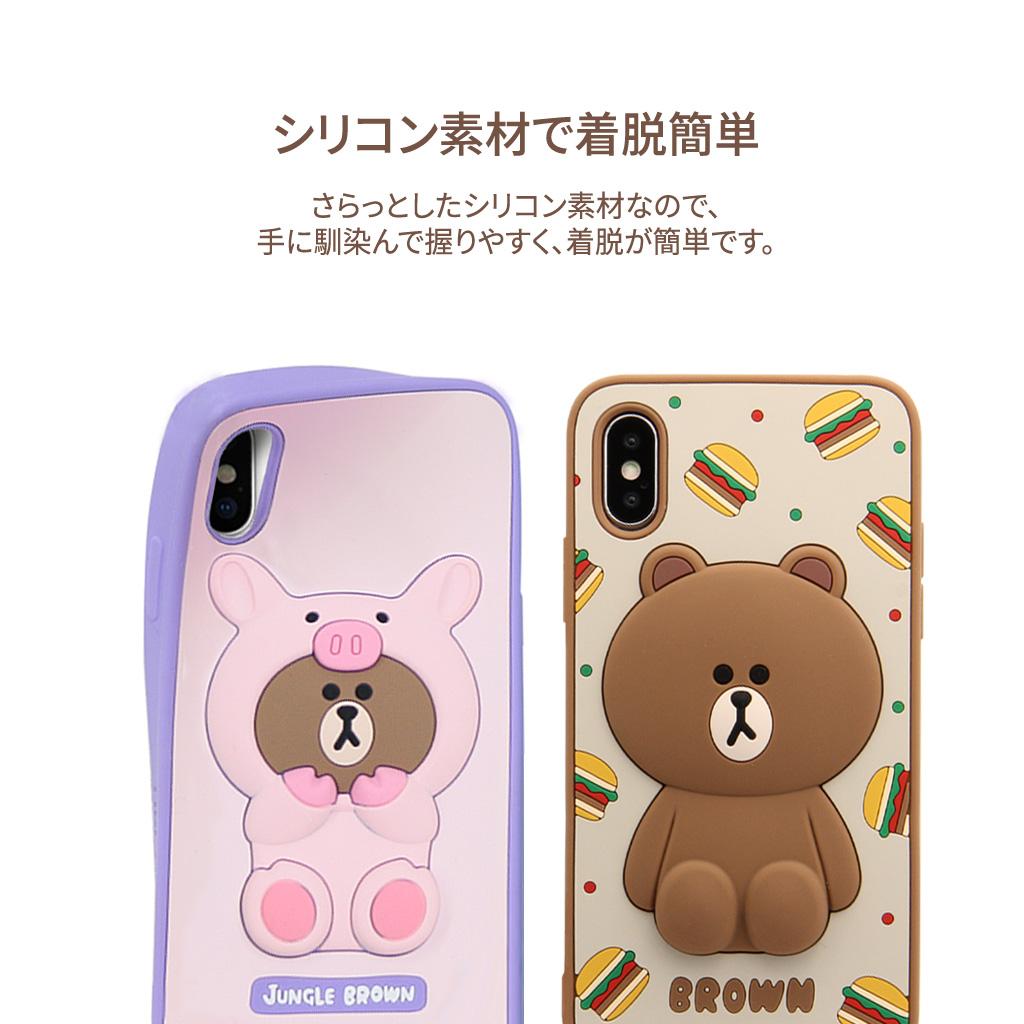 iPhone SE 第2世代 se2 ケース iPhone 11 Pro / iPhone 11ケース iPhone XS/X ケース iPhone 8/7 ケース カバー LINE FRIENDS SILICON (ラインフレンズ シリコン ケース)アイフォン スマホケース【公式ライセンス商品】