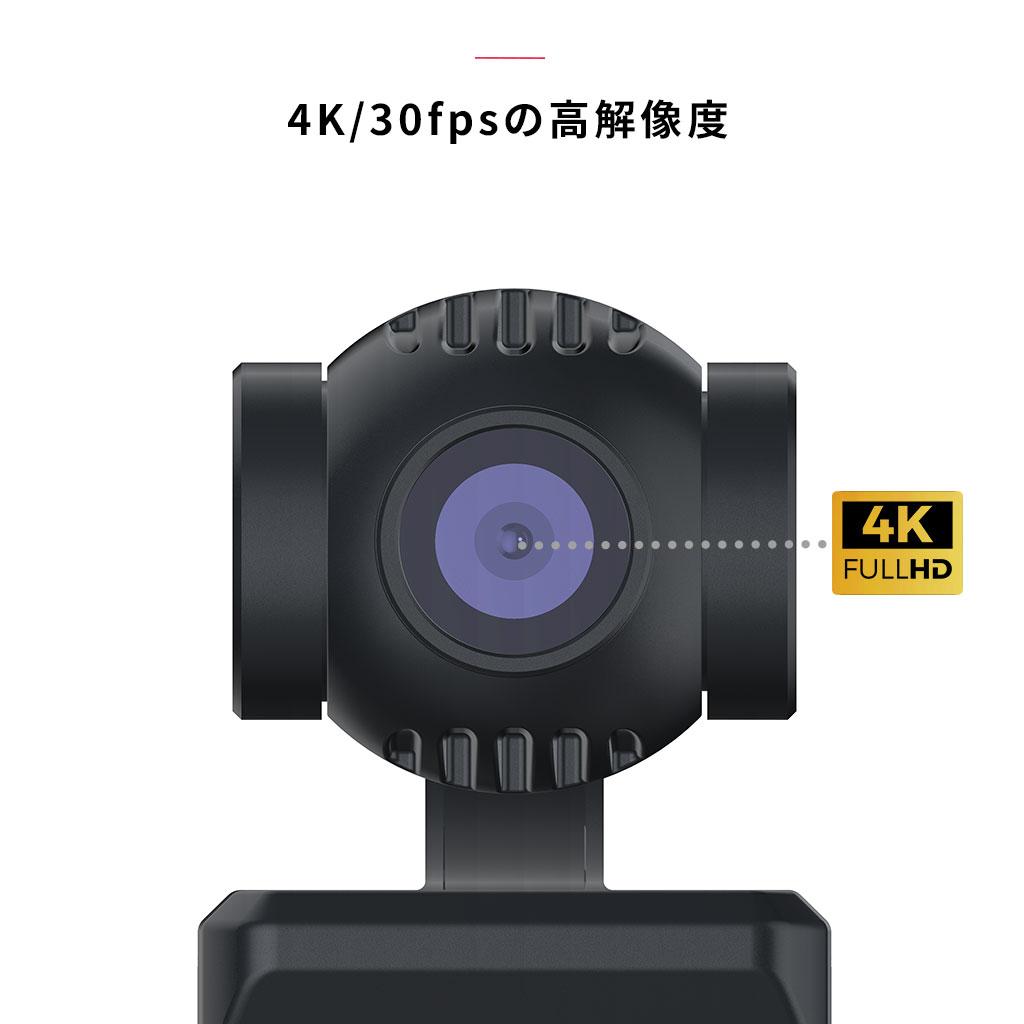 アクションカメラ HACRAY ポケットジンバル 3軸スタビライザー搭載 4Kカメラ POMi Pocket Gimbal (ハクライ) 110°広角撮影 3軸シンバル 手ブレ自動補正 Wi-Fiでスマートフォンと接続