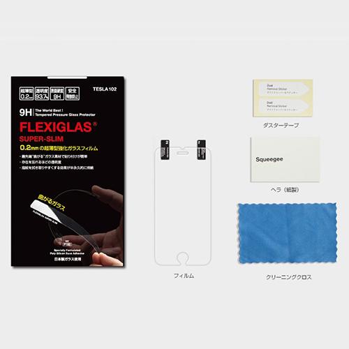 iPhone6s/6 フィルム 強化ガラスフィルム FLEXIGLAS Super-Slim(フレキシーグラス スーパースリム)アイフォン<3Dタッチに対応>