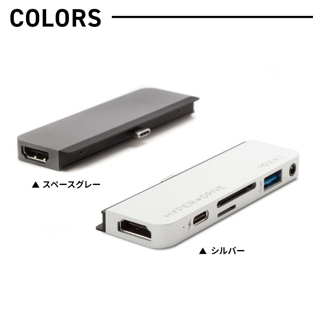 HyperDrive iPad Pro専用 6in1 USB-C Hub 最新iPad Pro対応 拡張 6ポート 4K高画質 持ち運びに便利 PD機能 HDMI変換アダプター USB 3.1ポート USB-Cポート 60W Micro SD/SDカード HYPER++  テレワーク 在宅勤務