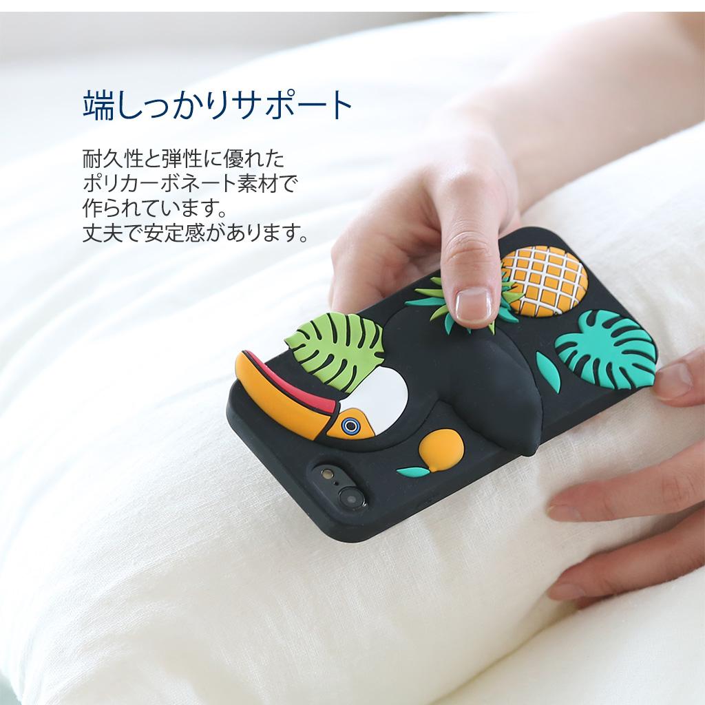 iPhone SE 第2世代 se2 ケース iPhone XS/X ケースiPhone8 ケース iPhone7 ケース Design Skin WITTY LOOK(デザインスキン ウィッティールック)アイフォン カバー スマホケース