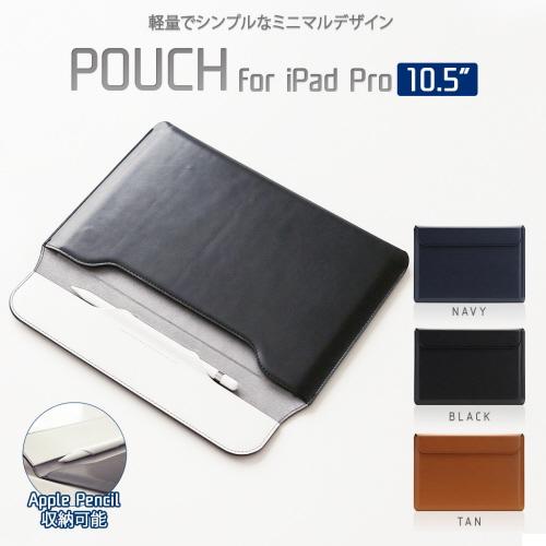 【レザーポーチ】iPad(第8世代、第7世代)ケース カバー iPad Pro(第2世代、第1世代) / iPad Air ケース SLG Design レザー ポーチ Apple pencil用収納付き 【iPad 10.2インチ、iPad Pro 11インチ、iPad Pro 10.5インチ、iPad Air 10.5インチ】