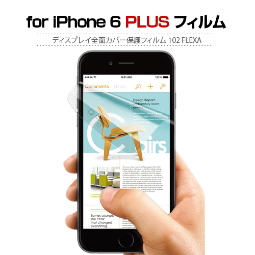 iPhone6s Plus/6 Plus フィルム Tesla ディスプレイ全面カバー保護フィルム 102 FLEXA Double Action アイフォン<3Dタッチに対応>