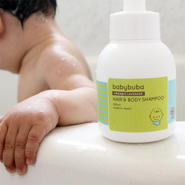 babybuba ベビーオーガニックスキンケア ギフトセットLO