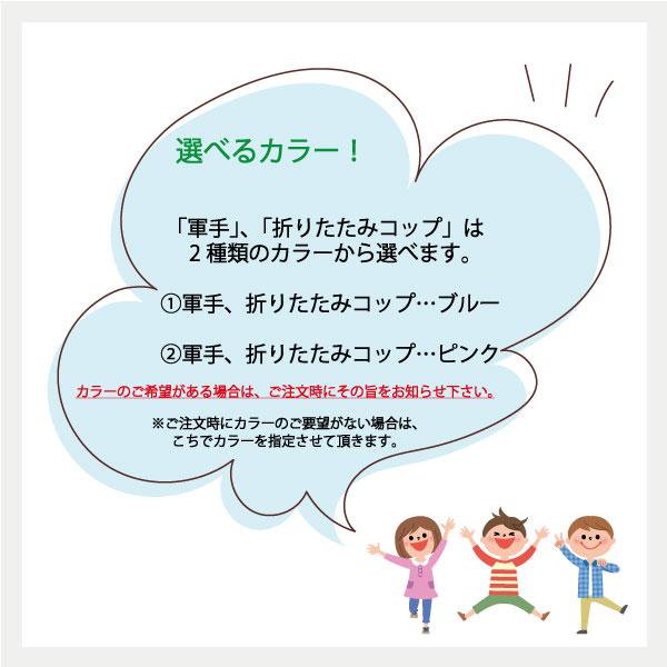 キッズ用防災セット 2人セット A4保管BOX付