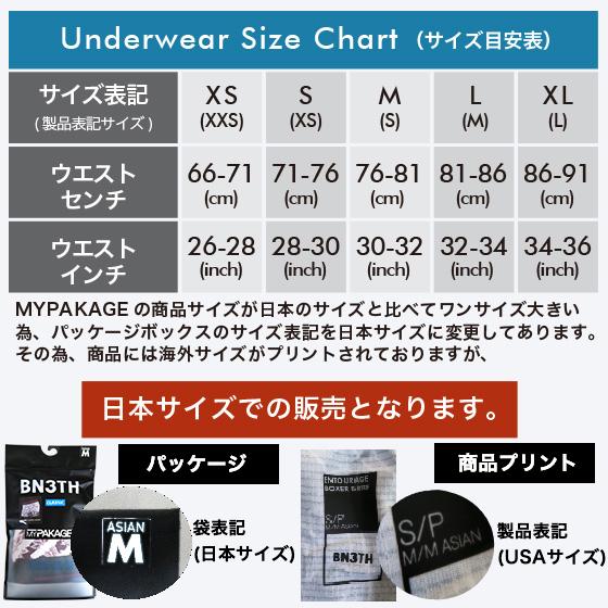 ENTOURAGE BOXER BRIEF/ X-RAY BLACK