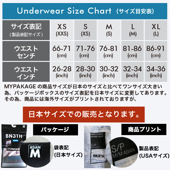 CLASSIC BOXER BRIEF SOLID 2PACK / BLACK-NAVY( 2枚1SET)