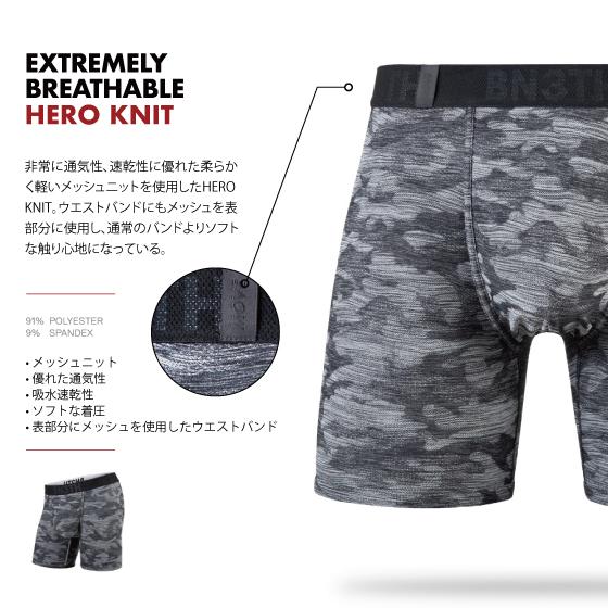 HERO KNIT BOXER BRIEF /COAL