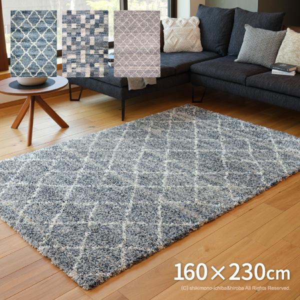 ウィルトン織ラグ QUEEN(クイーン)  約160×230cm