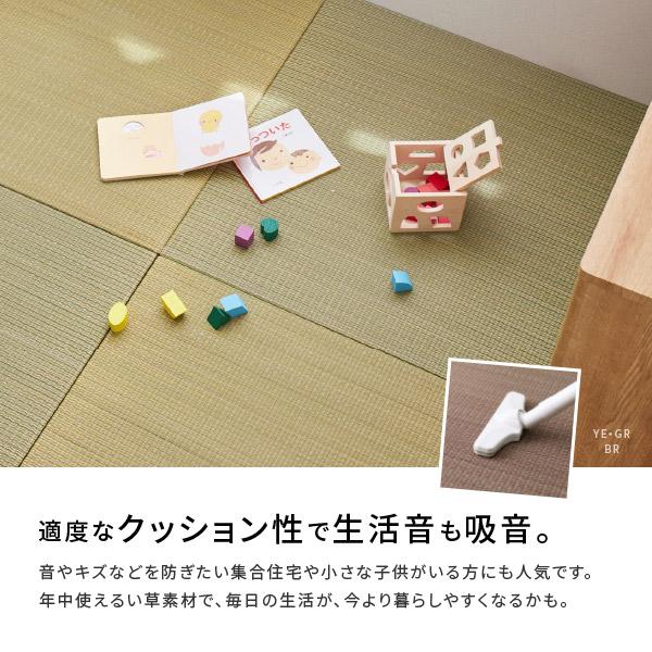 《い草》カラフル置き畳 暦(こよみ)約82×82×1.5cm/1枚/正方形/2サイズ/6色