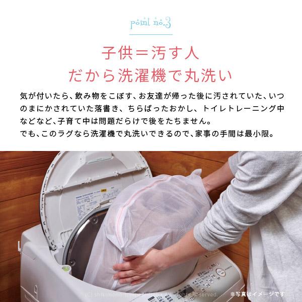 遊べて洗える女の子用ラグ メルヘン プリンセスタウン2/キッズラグ