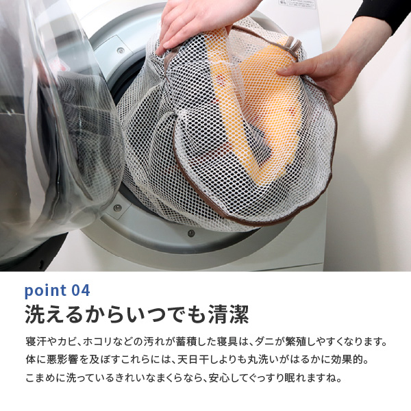 洗えるウレタンまくら アラエルーノPillow 約39×63×9cm 枕 まくら ピロー 洗える 硬め ホワイト ネイビー ブラウン