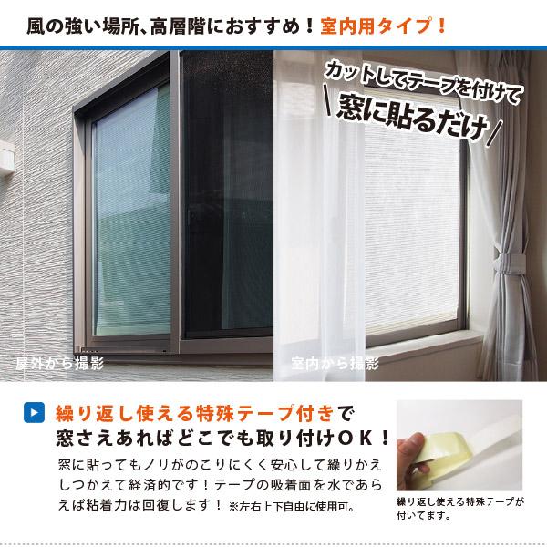 日よけ 洋風すだれ スリムホワイト90 白 室内用 窓貼りタイプ 約幅90×高さ100cm(制作可能サイズ約幅90×高さ95cm)