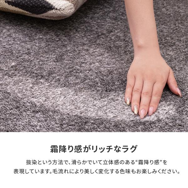 ホットカーペット対応ラグ ノーマ約130×185cm 【約1.5畳】
