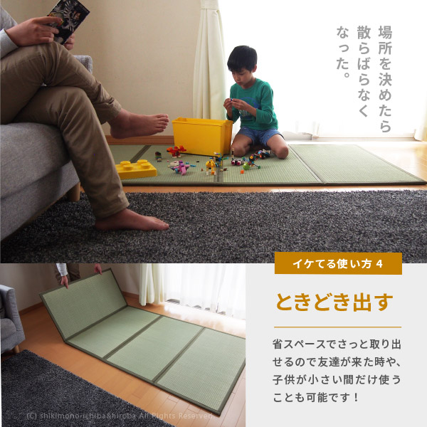 4つ折り い草の畳マットレス くらま【クイーン】約幅160×長さ200×厚み1.1cm