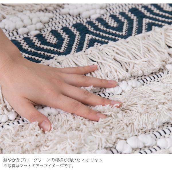 《天然素材100%》 手織りスツール クッションスツール ビアヘロ (オリヤ・タミル・ベンガ・ウルド)