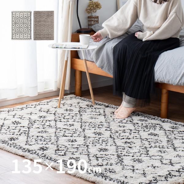 ウィルトン織ラグ ROYAL NOMADIC 約135×190cm モロッコ コーラル