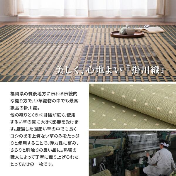 い草 ラグカーペット 3畳 【掛川織り8柄】 約191×250cm 【裏貼有】 (吉兆・築彩・山月・こずえ・右京)