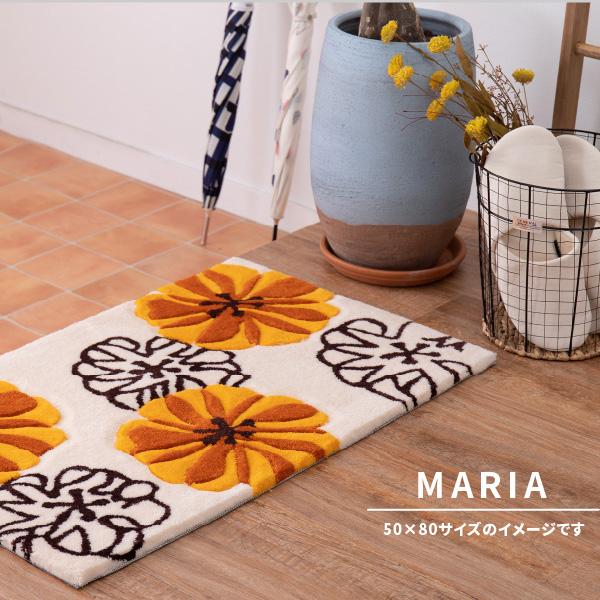 洗える玄関マット マリア約50×80cm マット 花柄 アクセントマット 室内 屋内 オレンジの花 厚手 エントランスマット