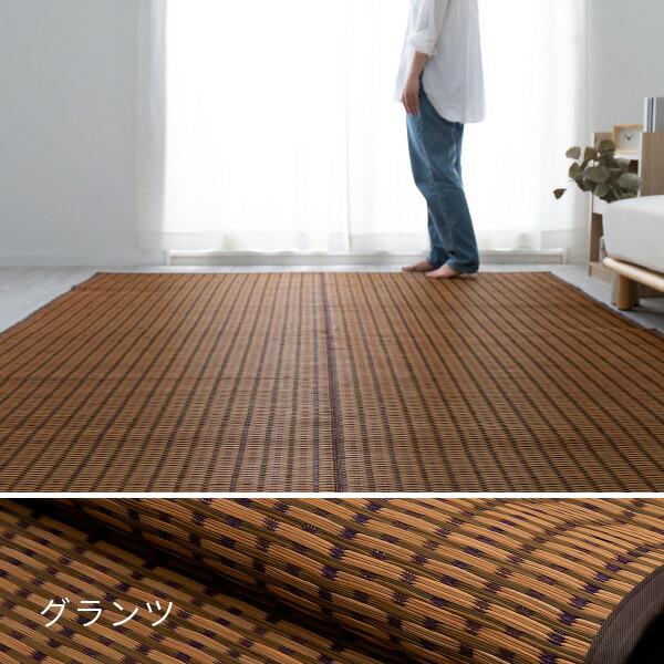 い草 ラグカーペット 2.5畳 【モダン柄4柄】 約191×191cm 【裏貼有】 (源氏・月光・グランツ)