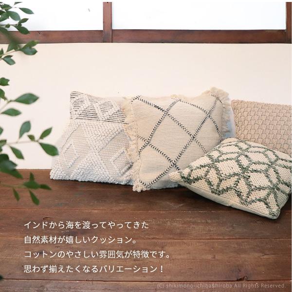 《天然素材100%》 手織りクッション サラル (ラシャド・サラ・ヨセフ・サリム) /45×45cm/中身付き