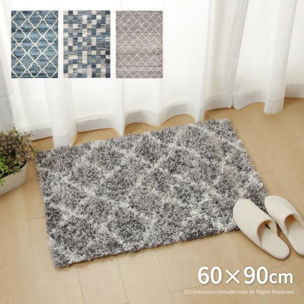 ウィルトン織 玄関マット 室内 屋内 QUEEN(クイーン) モロッコ/ブロック/ラルム 約60×90cm
