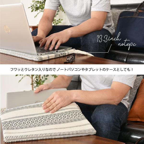 インド綿 大きめフラットポーチ 約38×26cm クラッチバッグ パソコンケース PC カバー タブレットケース バック モノトーン 白黒 バッグインバッグ