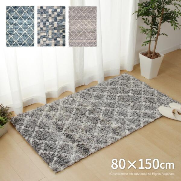 ウィルトン織 玄関マット 室内 屋内 QUEEN(クイーン) モロッコ/ブロック/ラルム 約80×150cm