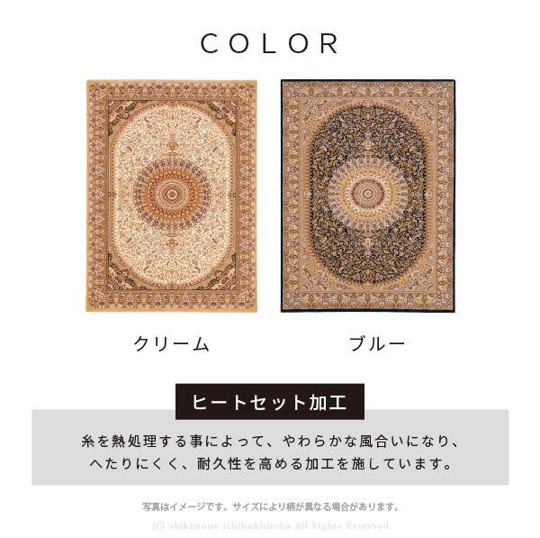 ラグ カーペット  ネシア 2915 約160×230cm【約2.5畳】絨毯 高級 メダリオン ナチュラル ウィルトン織