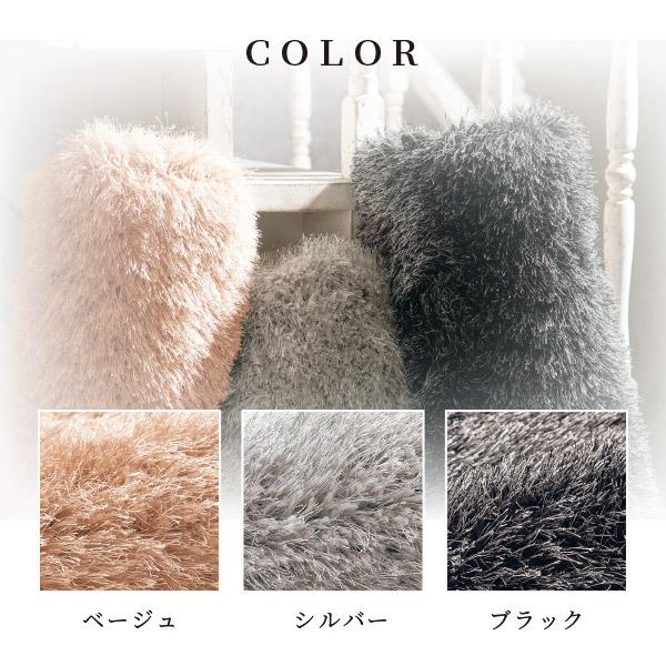 ラグ カーペット  オーロラ L002A 約160×230cm【約2.5畳】絨毯 高級 ラグカーペット 無地 ウィルトン織