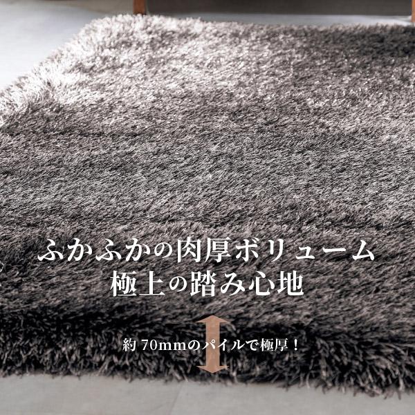 ラグ カーペット  オーロラ L002A 約190×250cm【約3畳】絨毯 高級 ラグカーペット 無地 ウィルトン織
