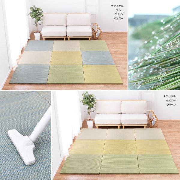 《無料サンプルあり/い草/全6色》置き畳 彩(いろどり) 縁なし/DIY可能/半畳/正方形