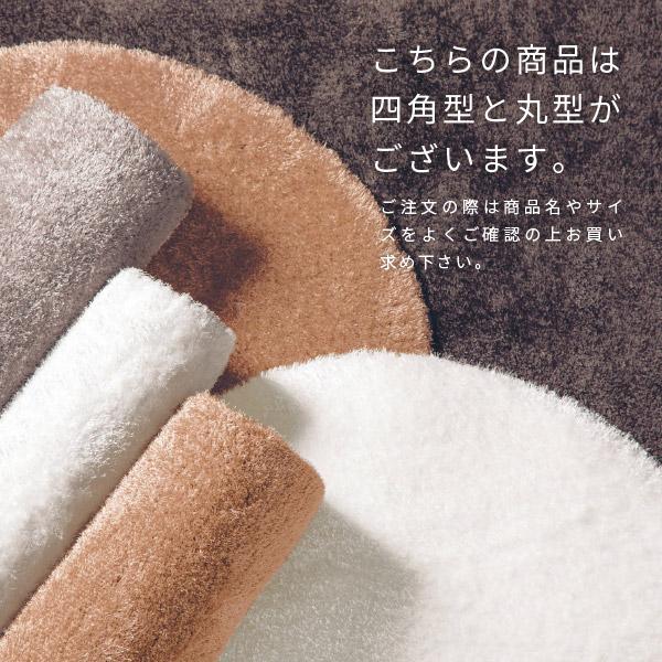 ラグ カーペット  プロフォンデ P1001A  約160×230cm【約2.5畳】絨毯 高級 ラグマット ナチュラル ウィルトン織